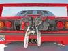 Spectre Ferrari F40 Ass End