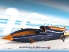 Bloodhound SSC Andy Green